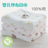 嬰兒浴巾純棉新生兒寶寶洗澡紗布