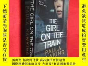 二手書博民逛書店The罕見Girl on the Train ( 32開 ) 【