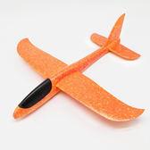 兒童航模飛機手拋飛機戶外玩具滑翔機手擲飛機模型 手拋泡沫飛機L      智能生活館