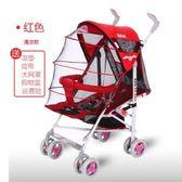 好德寶嬰兒推車輕便折疊可坐可躺手推車新生兒寶寶傘車夏季 愛麗絲精品Igo