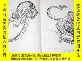 二手書博民逛書店JAPANESE罕見DRAGON DESIGN COLLECTION BOOK from JAPAN JAPANE