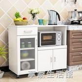 簡約餐邊櫃櫥櫃碗櫃儲物櫃多功能帶門微波爐櫃子茶水櫃廚房收納櫃-享家生活館 IGO
