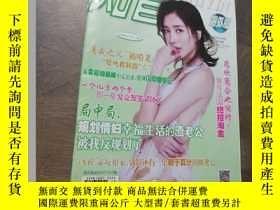 二手書博民逛書店知音海外版2019年8月下罕見江疏影Y403679