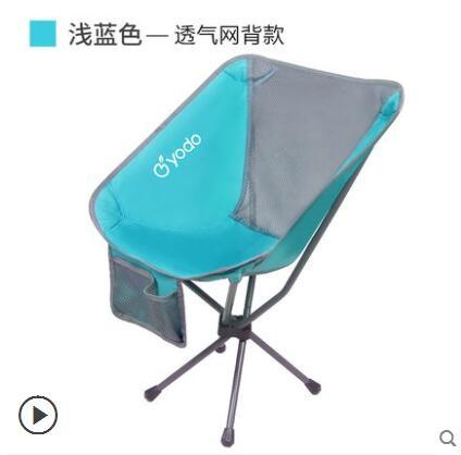 釣魚椅 悠度戶外迷妳靠背釣魚月亮椅收納便攜折疊椅導演寫生背包折疊椅子 交換禮物