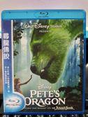 影音專賣店-Q00-1187-正版BD【尋龍傳說】-藍光動畫 迪士尼