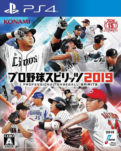 PS4 職棒野球魂 2019(日文版)