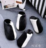 冬季棉拖鞋女居家室內情侶保暖拼色家居地板防滑韓版厚底棉拖男 盯目家