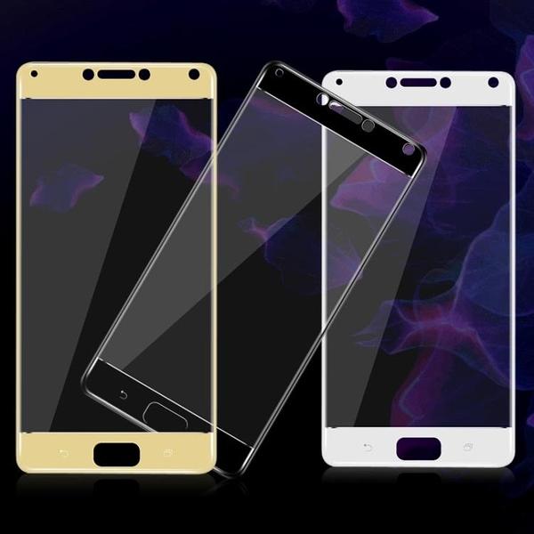 Imak 華碩 Asus Zenfone 4 Max Pro ZC554KL X00ID 防爆鋼化玻璃 手機熒幕保護貼膜