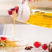 油壺 防漏玻璃油壺自動開合油瓶家用裝油瓶醬油醋調料瓶油罐大廚房用品【快速出貨八折鉅惠】