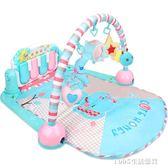 遊戲毯 新生嬰兒腳踏鋼琴健身架寶寶音樂游戲毯益智玩具0-1歲3-6-12個月 1995生活雜貨 igo