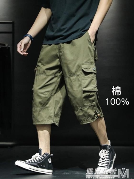 七分褲男寬鬆直筒夏季迷彩加大潮流休閒中褲多袋純棉工裝短褲男士 遇見生活