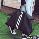 短途旅行包女手提行李袋男韓版大容量帆布輕便防水旅行袋健身包潮 8號店