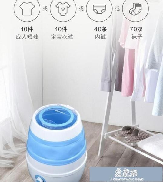迷你洗衣機 迷你小型洗衣機半全自動高溫殺菌煮洗折疊嬰兒童寶寶Y 新年牛年大吉全館免運