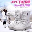 雪地靴冬季加絨加厚保暖戶外雪地靴女防水防滑中筒滑雪登山雪鄉棉鞋
