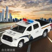 豐田坦途皮卡車警車模型兒童玩具車1:32合金汽車模型聲光回力