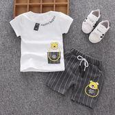 優惠兩天童裝男童夏裝兒童短袖套裝寶寶韓版夏季嬰兒小孩衣服1-2-3-4歲潮