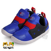 Reebok VENTUREFLEX 寶藍色 套入式 運動鞋 小童鞋 NO.R2833