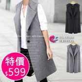 西裝外套 歐美時尚穿搭簡約一粒釦長版背心馬甲外套 艾爾莎【TAE2454】