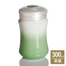 《乾唐軒活瓷》微笑曲線隨身杯 / 小 / 單層 /  白果綠