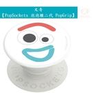 叉奇【PopSockets 泡泡騷二代 PopGrip】 美國 No.1 時尚手機支架