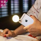 手機直播補光燈嫩膚神器美顏抖音主播網紅可愛蘋果通用自拍燈  【快速出貨】