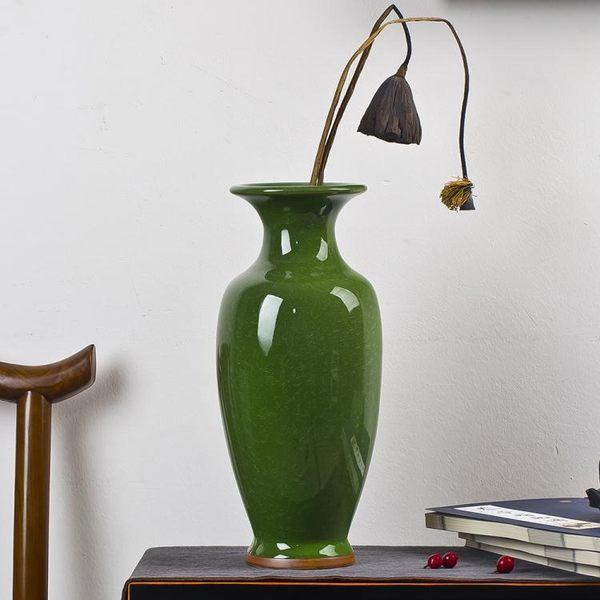 陶瓷擺件仿古鈞瓷綠色花瓶插花中式家居客廳工藝品擺設