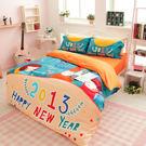 精梳棉 時尚印染 加大四件式被 兩用被床...