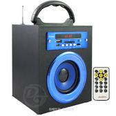 《一打就通》SOWA手提藍牙/SD/USB/FM音響 (SCD-EH3201) ∥時尚流線∥隨身攜帶∥
