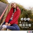 《EA2784-》純色高領防潑水輕羽絨保暖外套(附收納袋) OB嚴選