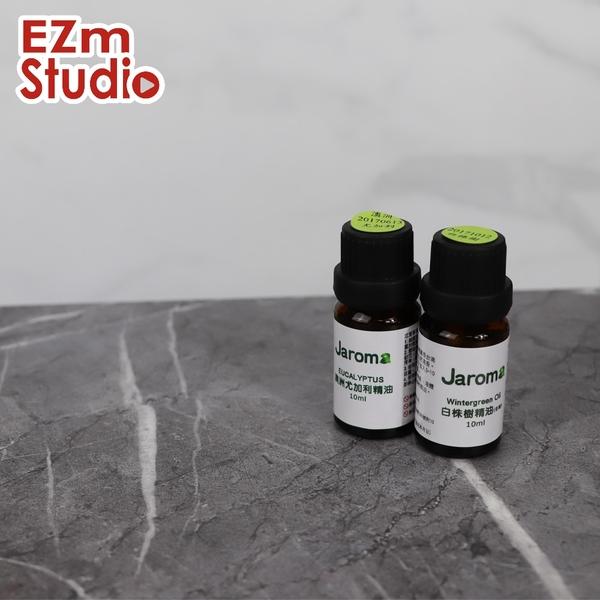 《EZmStudio》泥灰岩大理石3D同步壓紋商品陳列/攝影背景板40x45cm 網拍達人 商業攝影必備