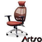 【Artso亞梭】CQ椅-辦公椅椅背透氣網布超涼爽不悶熱腰部支撐人體工學椅/電腦椅/健康傢俱