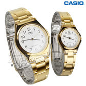 CASIO卡西歐 LTP-1130N-7B+MTP-1130N-7B 公司貨 經典簡約時尚精緻情人對錶 女錶 男錶 防水手錶 金x白