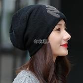 聖誕禮物毛線帽女針織帽韓版潮保暖包頭帽百搭時尚防寒防風