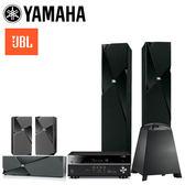 YAMAHA 山葉 RX-V685 擴大機 + JBL 英大 Studio 180 系列家庭劇院組【公司貨保固+免運】