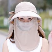 防曬帽子女夏天防曬遮陽帽遮臉防紫外線太陽帽戶外騎車可折疊涼帽【居享優品】