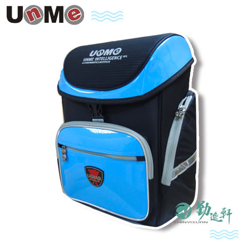 【UnMe】掀式鏡面人體工學後背書包 天空藍 3242-BU (3~6年級) (OS小舖)