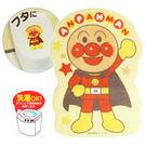 除臭貼片《布布童鞋》日本麵包超人可重覆使用除臭貼片 [ 2FM231A ]