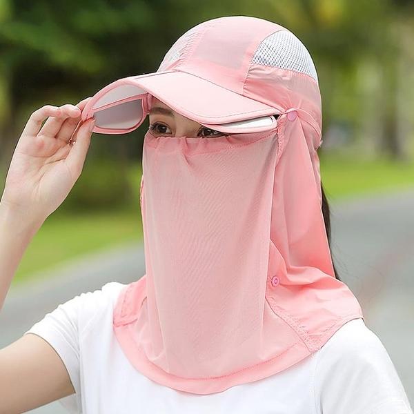 遮陽帽防曬帽子女夏天防紫外線戶外面紗遮臉騎車韓版潮百搭太陽帽【八折下殺】