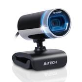 攝像頭 美顏主播直播認證夜視攝像頭視頻顯瘦1080P 交換禮物