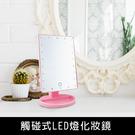【促銷】珠友 GB-50326 觸碰式LED燈化妝鏡/梳妝鏡/觸控鏡