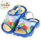 《布布童鞋》粉紅豬小妹藍色喬治豬附綁帶兒童拖鞋(14~15公分) [ A7F034B ] 藍色款