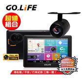 GOLiFE GoPad DVR5 多功能Wi-Fi 行車記錄聲控導航平板+R20防水倒車顯影鏡頭-超值組合(送16G+盥洗包)