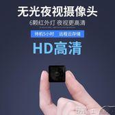 網絡攝影機無線攝像頭手機遠程攝像機智慧家用高清夜視微型網絡 數碼人生DF