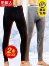 棉褲 南極人2條男士秋褲純棉薄款保暖內褲青年線褲單件打底褲襯褲 小宅女