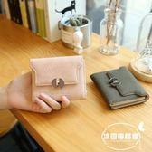 新品韓版錢包女短款學生折疊森系韓版純色大容量小錢夾潮