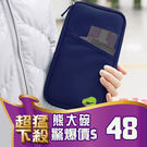 韓版長款多功能護照包 證件包 短款護照夾...