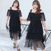 中大尺碼~網紗花邊露肩短袖洋裝(XL~4XL)