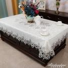 歐式茶幾桌布蕾絲客廳茶幾布布藝現代簡約長方形奢華餐桌桌布布藝 黛尼時尚精品