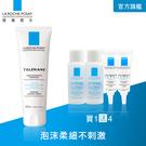 不含Paraben類防腐劑 泡沫柔細溫和且低刺激性地潔淨臉上的彩妝及汙垢,潔淨同時保濕