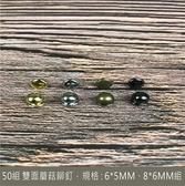 50 組純黃銅銅質4 色【8 6mm 雙面圓釦蘑菇釘鉚釘】皮雕皮革手創DIY